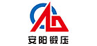 Anyang Forging Press ( Group) Machinery Industry Co.,Ltd