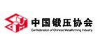 Confederation of Chinese Metalforming Industry (CCMI)
