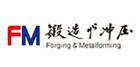 Forging & Metalforming